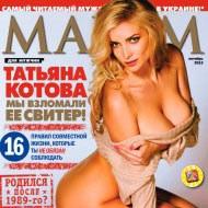 Голая Татьяна Котова