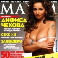Голая Анфиса Чехова