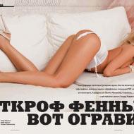 Голая Полина Максимова