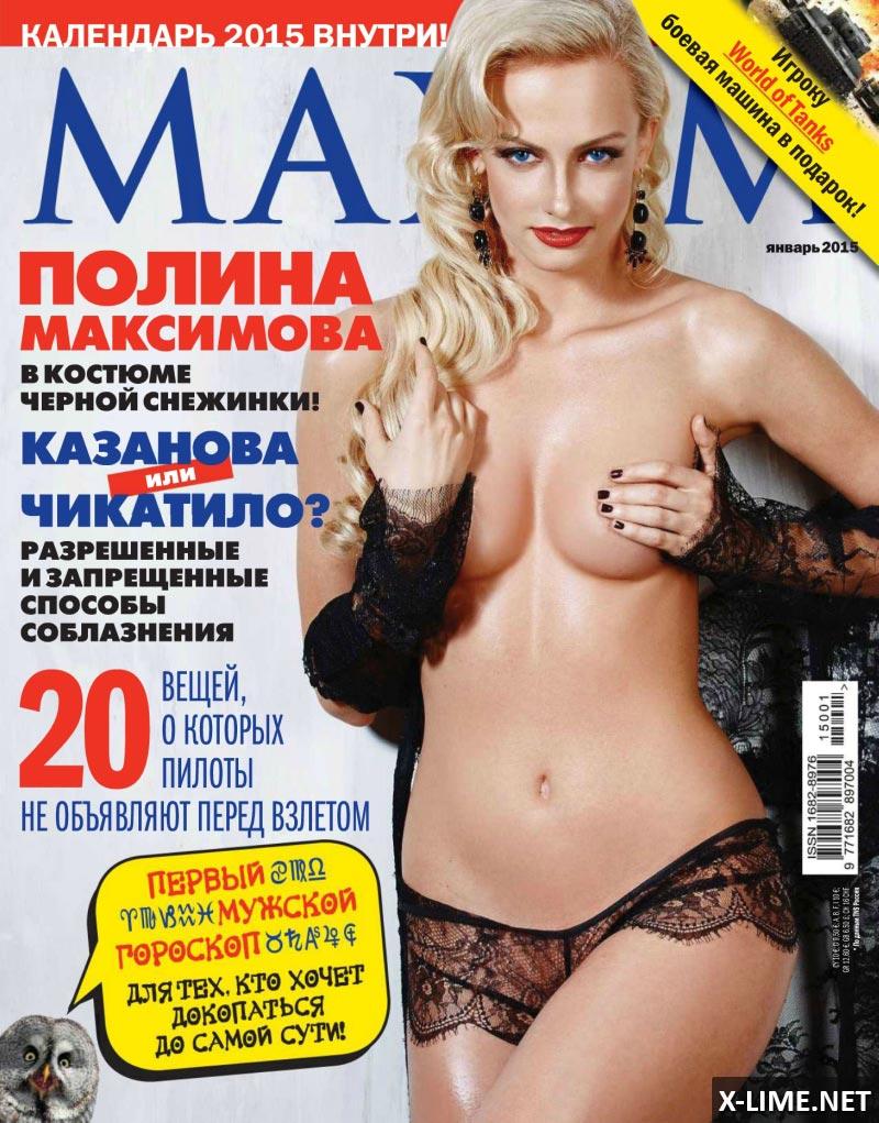 polina-hudenkaya-porno-aktrisa