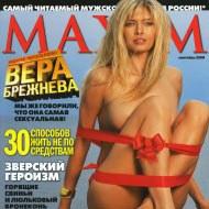 Голая Вера Брежнева