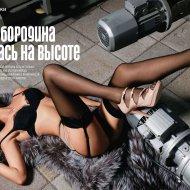 Голая Ксения Бородина