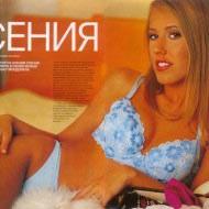 Голая Ксения Собчак