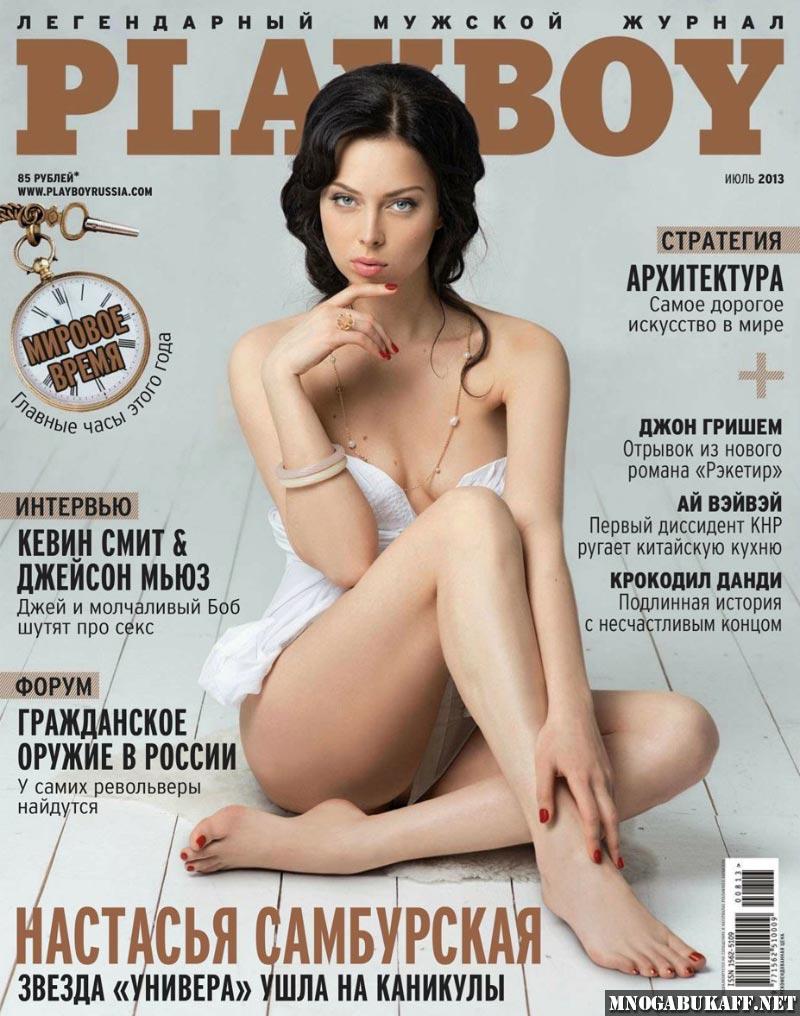 фото голых актрис из универа: