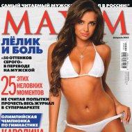 Голая Каролина Севастьянова