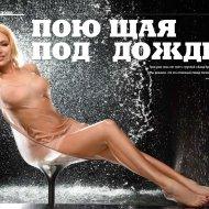Голая Татьяна Миловидова