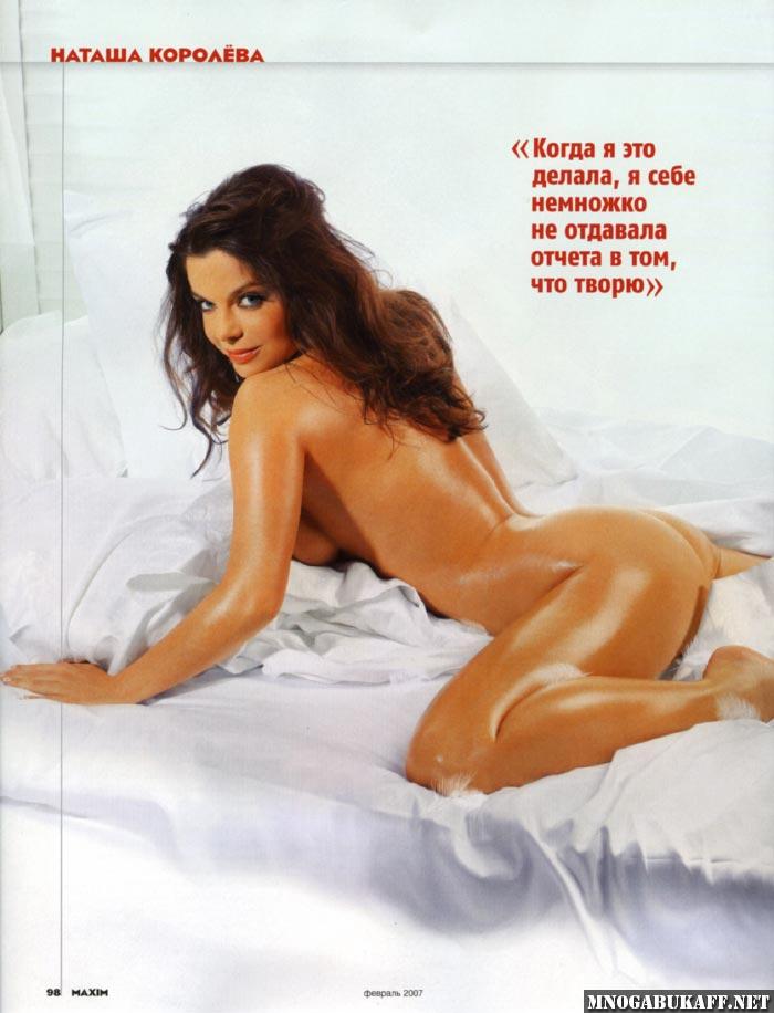 Голая Жанна Бадоева на самых эротических снимках